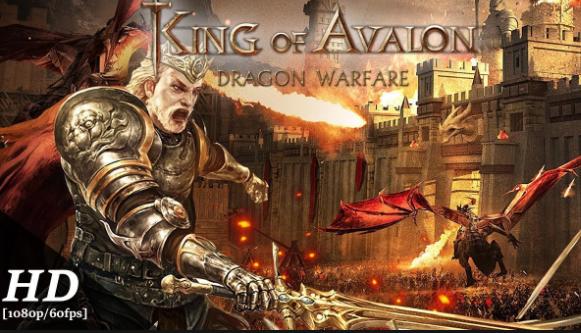تحميل لعبة King of Avalon: Dragon Warfare للاندرويد