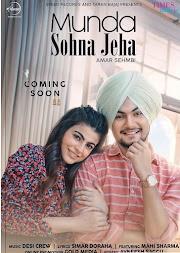 Munda Sohna Jeha Amar Sehmbi Lyrics