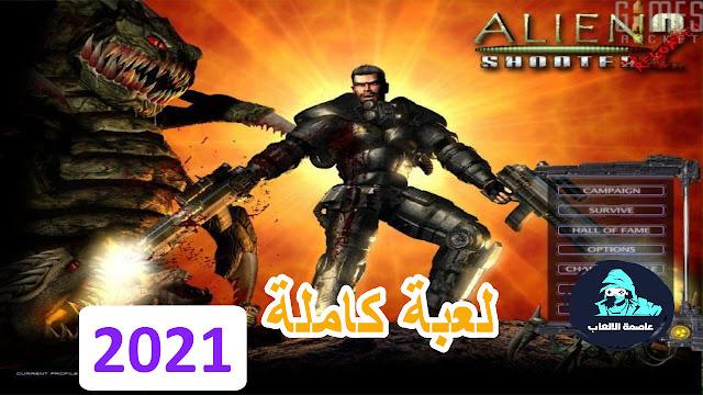 تحميل لعبة الاكشن Alien Shooter 2 كاملة اصلية