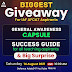 Biggest Giveaway for AFCAT Aspirants by DefenceAdda  LIVE Now : Get Exciting Prizes