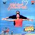 Naa Hrudayamlo Nidurinche Cheli (1999) Mp3 Songs Free Download