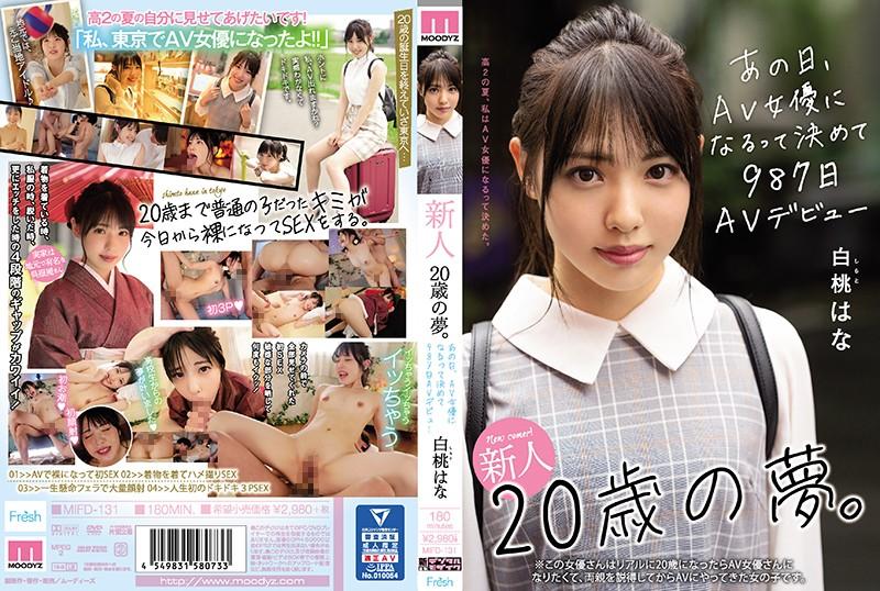 MIFD-131 Hana Hakutou 20 Years Old Newcomer AV Debut