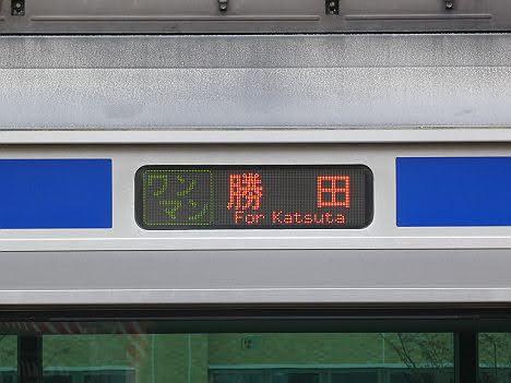 友部 E531系
