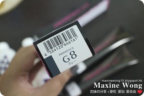 » 【頭髮】染髮|DIY 自己動手 ♥ 深灰 SHISEIDO Primience ♥ » Maxine‧克妹の異想世界