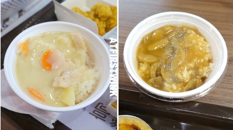 KFC Hong Kong white sauce chicken hot sauce mushroom