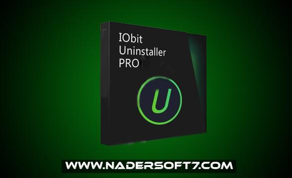 تحميل عملاق ازاله الملفات المستعصيه من جزورها iobit uninstaller