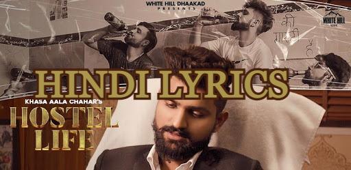 Hostel Life Khasa Aala Chahar Mp3 Song Download Pagalworld Djpunjab