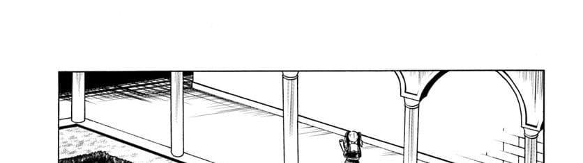 อ่านการ์ตูน Douyara Watashi no Karada wa Kanzen Muteki no You desu ne ตอนที่ 20 หน้าที่ 76