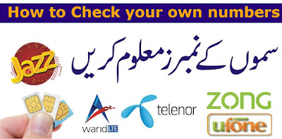 How to Check your own number Jazz & Warid, Telenor, Ufone, Zong, Details
