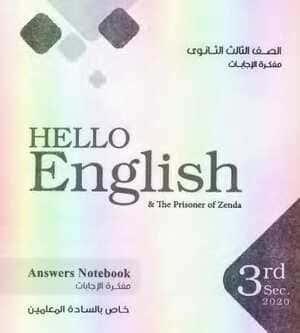 اجابات كتاب المعاصر لغة انجليزية ثانوية عامة 2020