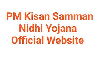 PM Kisan Samman Nidhi Official Website