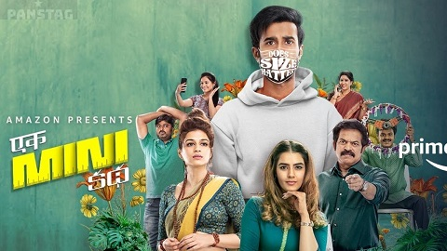 Ek Mini Katha Trailer And Cast