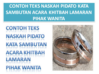 CONTOH-TEKS-NASKAH-PIDATO-KATA-SAMBUTAN-ACARA-KHITBAH-LAMARAN-PIHAK-WANITA