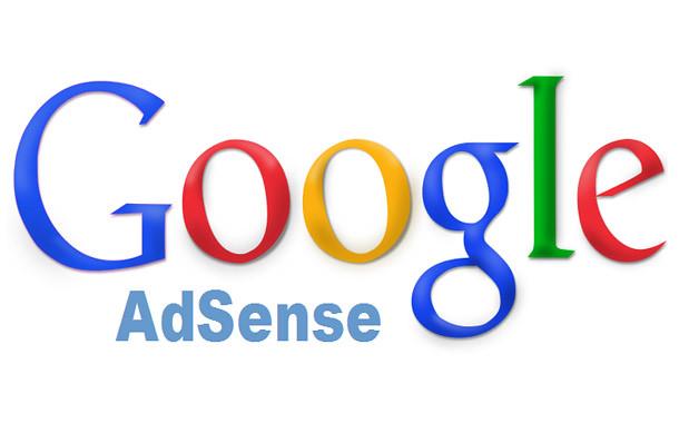 الربح من جوجل أدسنس Google AdSense