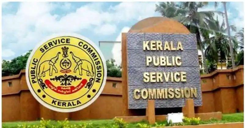 Kerala PSC new jobs 2021