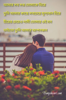 Bangla Love photo