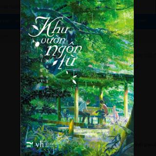 Khu Vườn Ngôn Từ ebook PDF EPUB AWZ3 PRC MOBI