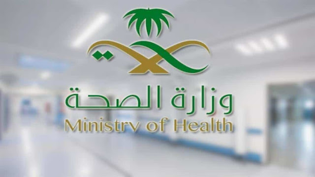 Ministry announces 15 new Coronavirus cases, Total 118, 3 Recovered