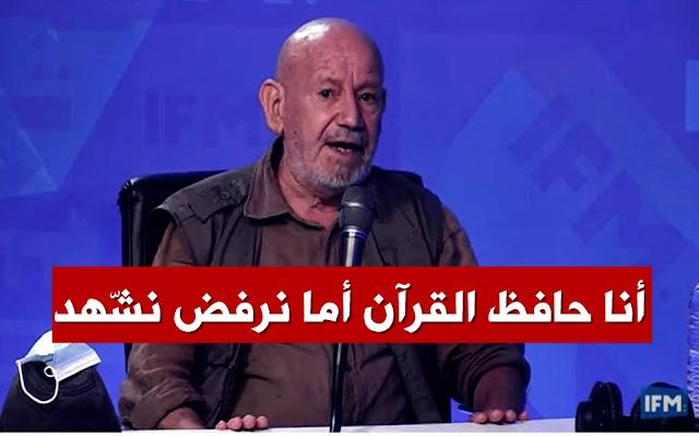 نوري بوزيد أنا حافظ القرآن لكن لا أنطق الشهادة nouri bouzid dawama ifm