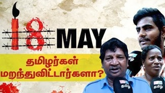 We forgot MAY 18? | IBC Tamil Tv