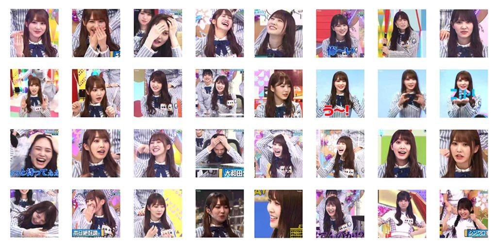 Cuplikan Aplikasi Stiker Gerak WhatsApp Kato Shiho - Hinatazaka46 v1.4