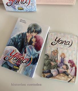 merchandising yona
