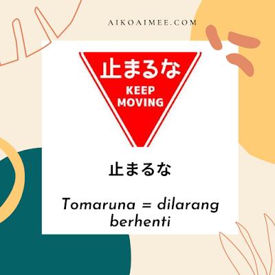 Keep moving - traffic in japan