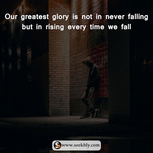 failure quotes, love failure quotes, success and failure quotes, motivational quotes for failure,