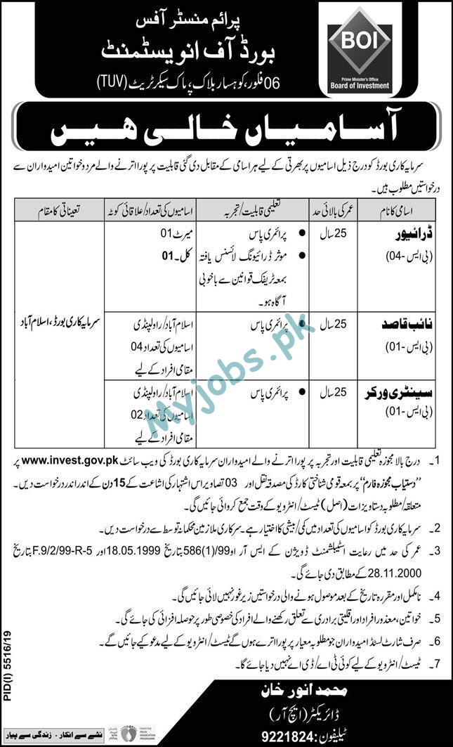 Prime Minister Office, Ministry of Investment, Jobs 2020