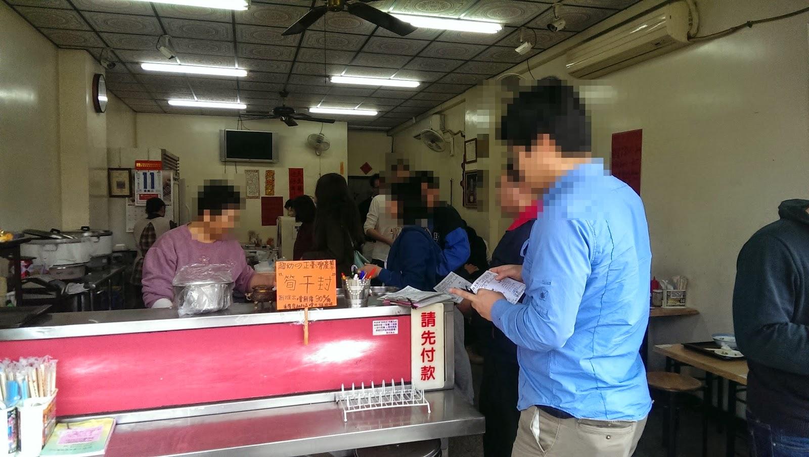 2015 02 11%2B11.50.57 - [食記] 微笑火雞肉飯 - 民雄出名的雞肉飯,自由時報曾評為嘉義雞肉飯第一!