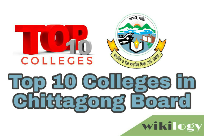 Top 10 ten Colleges in Chittagong Board