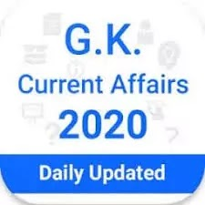 To The Point Updated Current Affairs For The Month of September 2020 That Has Been Asked/ Chances of being Asked  in forth coming Various Government Competitive Exams