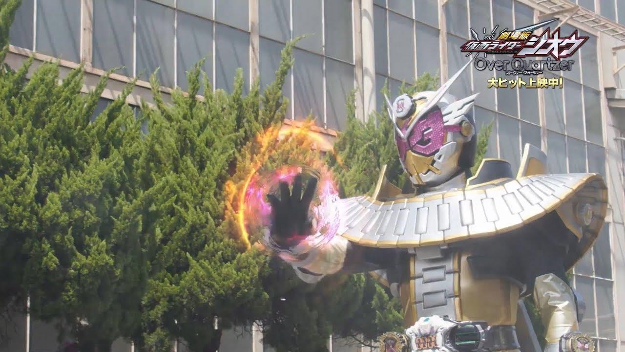 Kamen Rider ZI-O The Movie: Over Quartzer Ninth Trailer