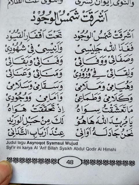 Syiir Qoshidah Asyroqot Syamsul Wujud  - Arab Latin dan Lirik