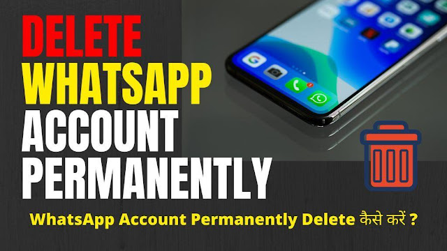 How to Delete WhatsApp Account Permanently, WhatsApp Account Permanently Kaise Delete Kare