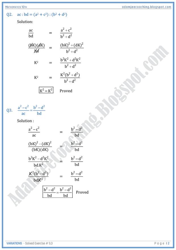 variations-exercise-9-3-mathematics-10th