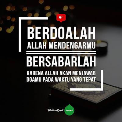 motivasi islam dalam berdoa agar tetap sabar menunggu