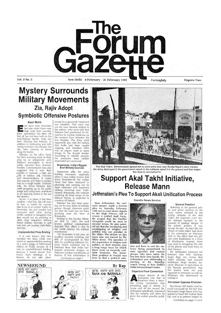 http://sikhdigitallibrary.blogspot.com/2016/05/the-forum-gazette-vol-2-nos-3-4.html