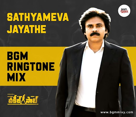 Satyameva Jayathe Full BGM Mix Download - Vakeel Saab BGMs