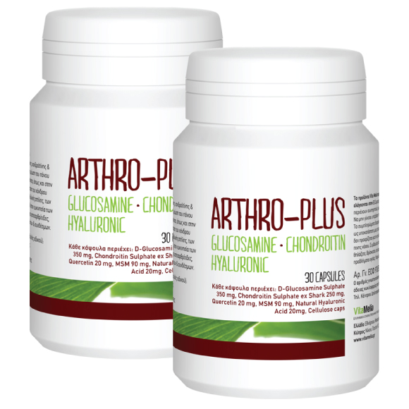 Προσφορά Arthro Plus (30caps/730mg)