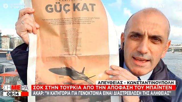 Σε απόγνωση ο Ερντογάν μετά τα F-35: Έβαλαν αγγελία για να βρουν μηχανικό να φτιάξει τουρκικό μαχητικό