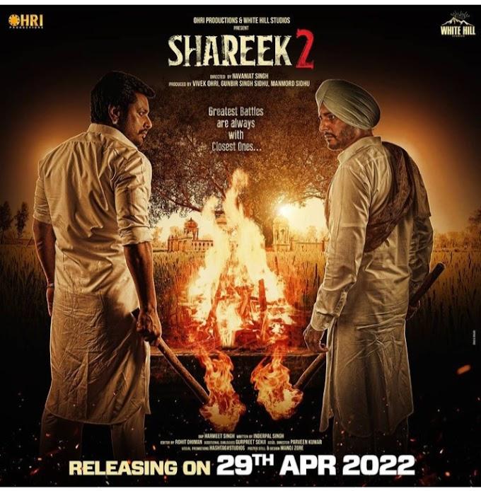 Punjabi Movie Shareek 2 Star Cast, Release Date, Story Line, Wiki, Trailer, Latest Updates
