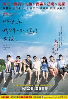 Genres, Comedy, Drama, Romance, Country, Taiwan, Language, Mandarin, year, 2011,