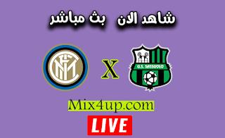 مشاهدة مباراة انتر ميلان وساسولو بث مباشر اليوم بتاريخ 28-11-2020 في الدوري الايطالي