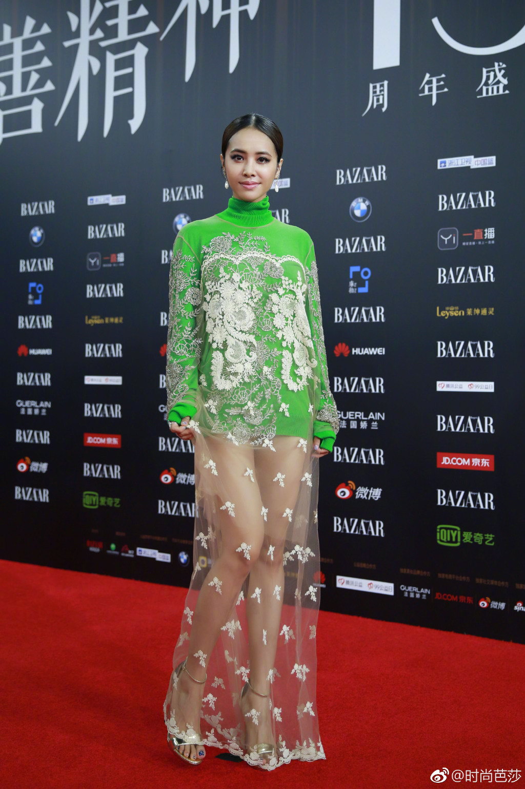 Jolin Tsai Red Carpet