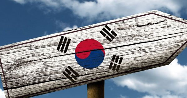 Güney Kore'de Yüksek Lisans İçin Başvurdum! (KAZANAMADI)