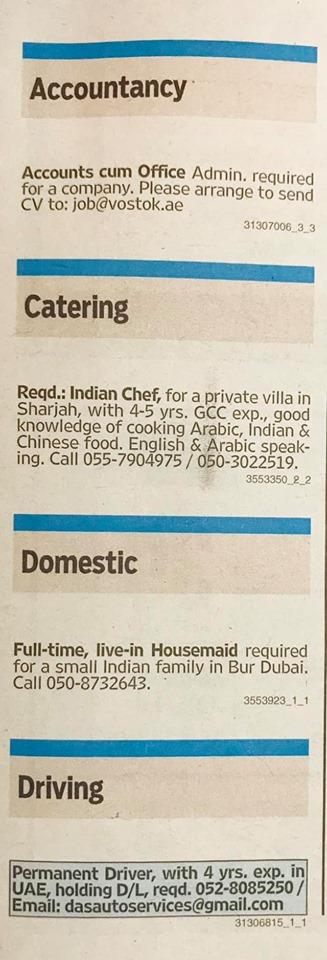gulf news jobs classifieds 18/8/2019 - وظائف شاغرة فى الامارات