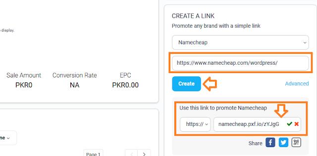 Create referral link on Impact Radius