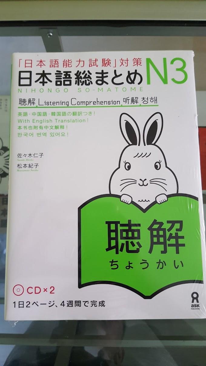 Buku Panduan JLPT N3 Nihongo Somatome (choukai) original