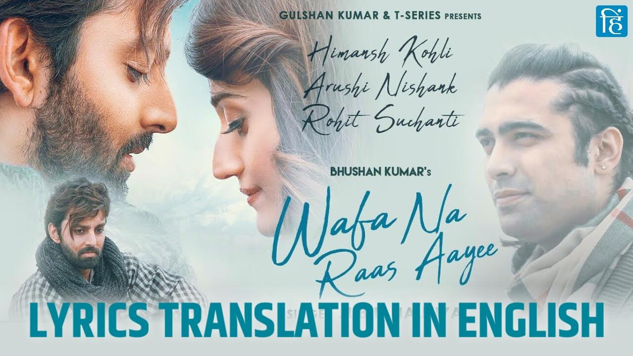 Wafa Na Raas Aayi Lyrics Translation In English